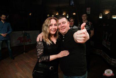 Вечеринка «Холостяки и холостячки», 14 марта 2020 - Ресторан «Максимилианс» Уфа - 33