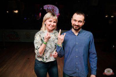 Вечеринка «Холостяки и холостячки», 14 марта 2020 - Ресторан «Максимилианс» Уфа - 34