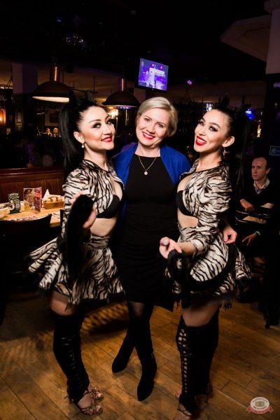 Вечеринка «Холостяки и холостячки», 14 марта 2020 - Ресторан «Максимилианс» Уфа - 38