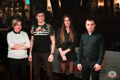 Вечеринка «Холостяки и холостячки», 14 марта 2020 - Ресторан «Максимилианс» Уфа - 4