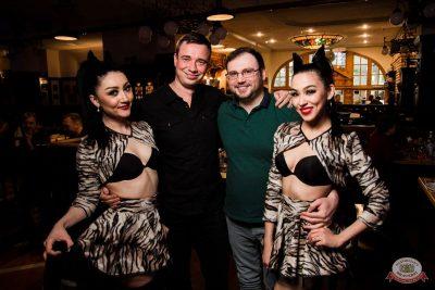 Вечеринка «Холостяки и холостячки», 14 марта 2020 - Ресторан «Максимилианс» Уфа - 40