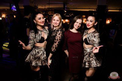 Вечеринка «Холостяки и холостячки», 14 марта 2020 - Ресторан «Максимилианс» Уфа - 43