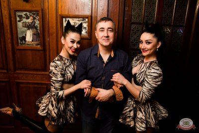 Вечеринка «Холостяки и холостячки», 14 марта 2020 - Ресторан «Максимилианс» Уфа - 44