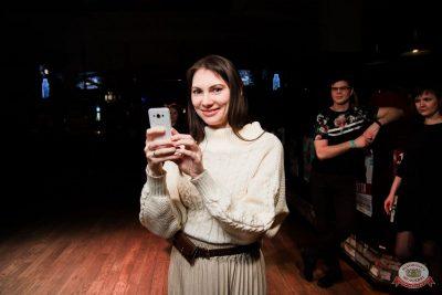 Вечеринка «Холостяки и холостячки», 14 марта 2020 - Ресторан «Максимилианс» Уфа - 46