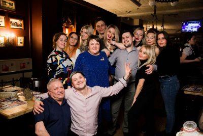 Вечеринка «Холостяки и холостячки», 14 марта 2020 - Ресторан «Максимилианс» Уфа - 47
