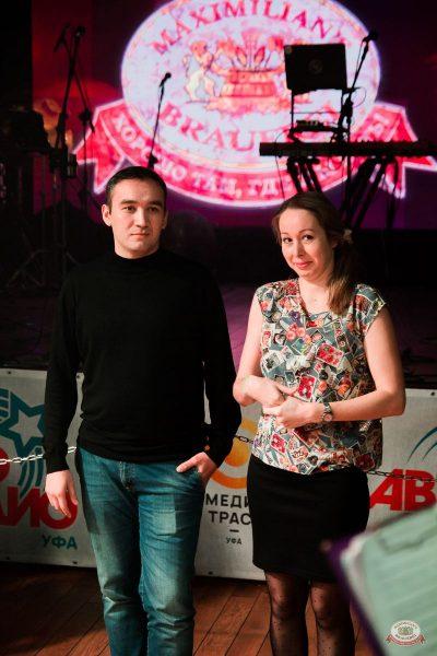 Вечеринка «Холостяки и холостячки», 14 марта 2020 - Ресторан «Максимилианс» Уфа - 5