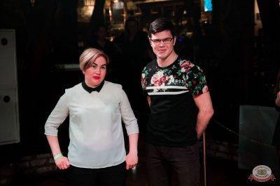 Вечеринка «Холостяки и холостячки», 14 марта 2020 - Ресторан «Максимилианс» Уфа - 6