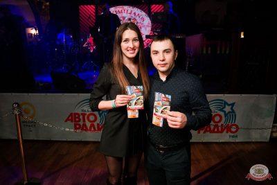 Вечеринка «Холостяки и холостячки», 14 марта 2020 - Ресторан «Максимилианс» Уфа - 9