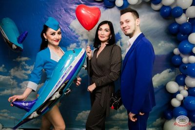 Вечеринка «Холостяки и холостячки», 18 января 2020 - Ресторан «Максимилианс» Уфа - 1