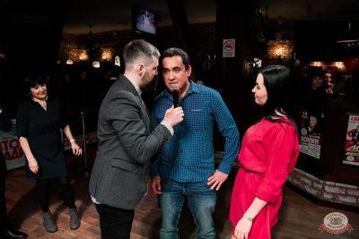 Вечеринка «Холостяки и холостячки», 18 января 2020 - Ресторан «Максимилианс» Уфа - 10