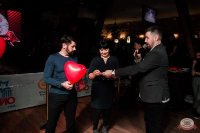 Вечеринка «Холостяки и холостячки», 18 января 2020 - Ресторан «Максимилианс» Уфа - 11