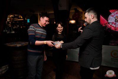 Вечеринка «Холостяки и холостячки», 18 января 2020 - Ресторан «Максимилианс» Уфа - 12