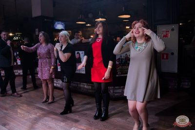 Вечеринка «Холостяки и холостячки», 18 января 2020 - Ресторан «Максимилианс» Уфа - 16