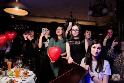 Вечеринка «Холостяки и холостячки», 18 января 2020 - Ресторан «Максимилианс» Уфа - 18