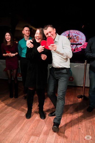 Вечеринка «Холостяки и холостячки», 18 января 2020 - Ресторан «Максимилианс» Уфа - 19