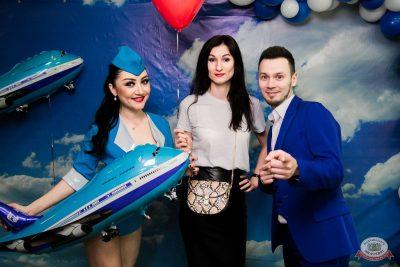Вечеринка «Холостяки и холостячки», 18 января 2020 - Ресторан «Максимилианс» Уфа - 2