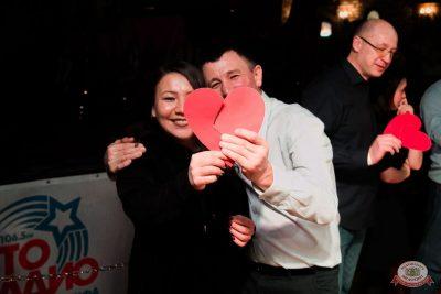 Вечеринка «Холостяки и холостячки», 18 января 2020 - Ресторан «Максимилианс» Уфа - 20