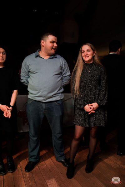 Вечеринка «Холостяки и холостячки», 18 января 2020 - Ресторан «Максимилианс» Уфа - 22