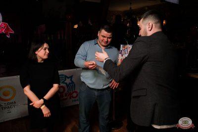 Вечеринка «Холостяки и холостячки», 18 января 2020 - Ресторан «Максимилианс» Уфа - 23