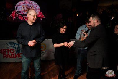 Вечеринка «Холостяки и холостячки», 18 января 2020 - Ресторан «Максимилианс» Уфа - 24