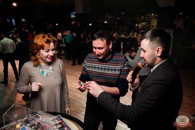 Вечеринка «Холостяки и холостячки», 18 января 2020 - Ресторан «Максимилианс» Уфа - 25
