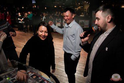 Вечеринка «Холостяки и холостячки», 18 января 2020 - Ресторан «Максимилианс» Уфа - 26