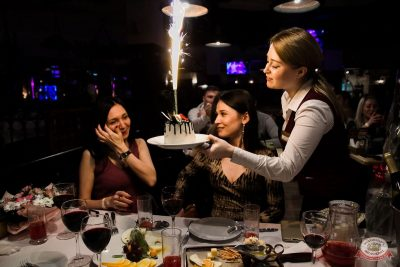 Вечеринка «Холостяки и холостячки», 18 января 2020 - Ресторан «Максимилианс» Уфа - 28