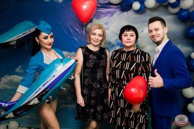 Вечеринка «Холостяки и холостячки», 18 января 2020 - Ресторан «Максимилианс» Уфа - 3
