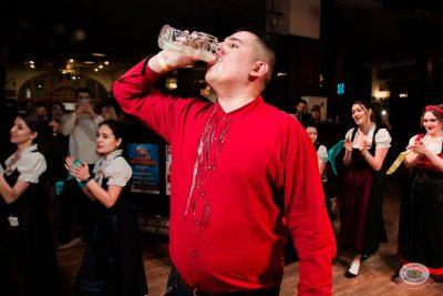 Вечеринка «Холостяки и холостячки», 18 января 2020 - Ресторан «Максимилианс» Уфа - 30