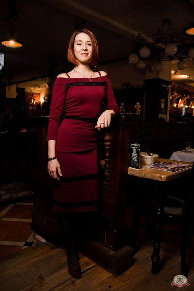 Вечеринка «Холостяки и холостячки», 18 января 2020 - Ресторан «Максимилианс» Уфа - 35