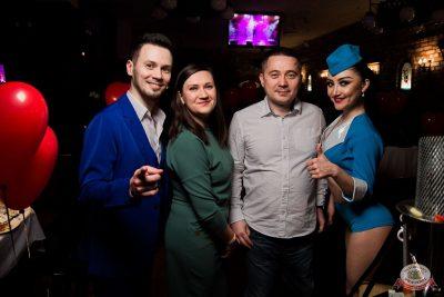 Вечеринка «Холостяки и холостячки», 18 января 2020 - Ресторан «Максимилианс» Уфа - 37