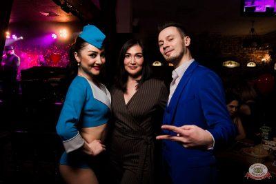 Вечеринка «Холостяки и холостячки», 18 января 2020 - Ресторан «Максимилианс» Уфа - 38