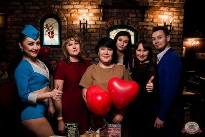 Вечеринка «Холостяки и холостячки», 18 января 2020 - Ресторан «Максимилианс» Уфа - 39