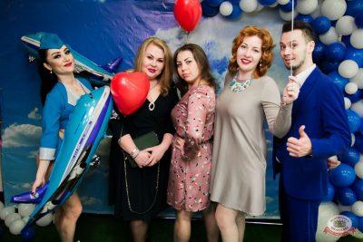 Вечеринка «Холостяки и холостячки», 18 января 2020 - Ресторан «Максимилианс» Уфа - 4