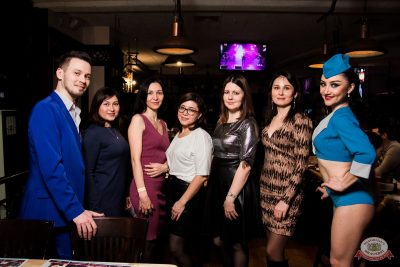 Вечеринка «Холостяки и холостячки», 18 января 2020 - Ресторан «Максимилианс» Уфа - 41
