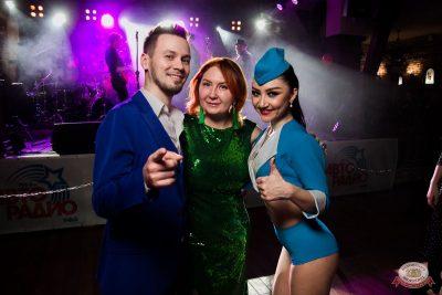 Вечеринка «Холостяки и холостячки», 18 января 2020 - Ресторан «Максимилианс» Уфа - 42