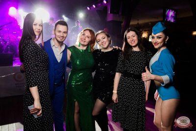 Вечеринка «Холостяки и холостячки», 18 января 2020 - Ресторан «Максимилианс» Уфа - 43