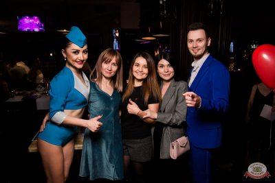 Вечеринка «Холостяки и холостячки», 18 января 2020 - Ресторан «Максимилианс» Уфа - 44