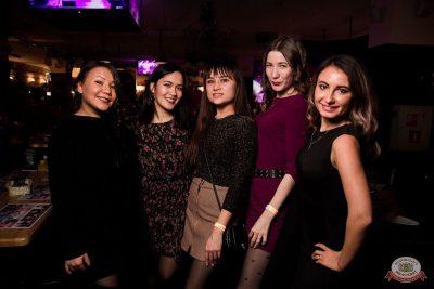 Вечеринка «Холостяки и холостячки», 18 января 2020 - Ресторан «Максимилианс» Уфа - 45