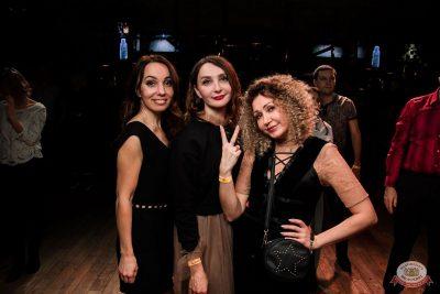 Вечеринка «Холостяки и холостячки», 18 января 2020 - Ресторан «Максимилианс» Уфа - 46