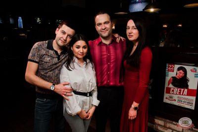 Вечеринка «Холостяки и холостячки», 18 января 2020 - Ресторан «Максимилианс» Уфа - 47