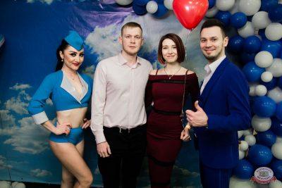 Вечеринка «Холостяки и холостячки», 18 января 2020 - Ресторан «Максимилианс» Уфа - 5