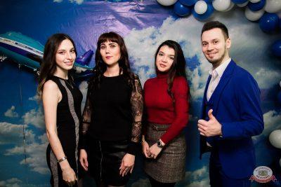 Вечеринка «Холостяки и холостячки», 18 января 2020 - Ресторан «Максимилианс» Уфа - 7