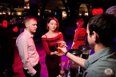 Вечеринка «Холостяки и холостячки», 18 января 2020 - Ресторан «Максимилианс» Уфа - 8