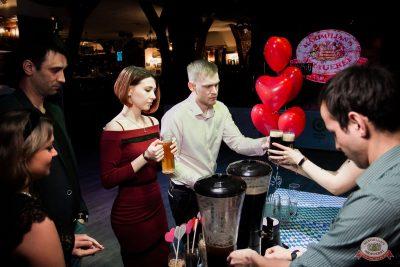 Вечеринка «Холостяки и холостячки», 18 января 2020 - Ресторан «Максимилианс» Уфа - 9