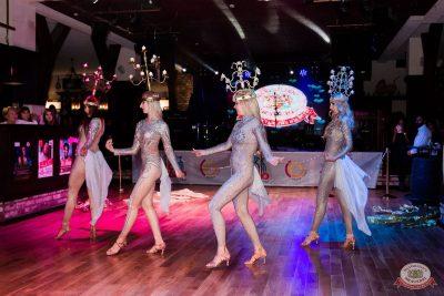 Вечеринка «Холостяки и холостячки», 2 августа 2019 - Ресторан «Максимилианс» Уфа - 13