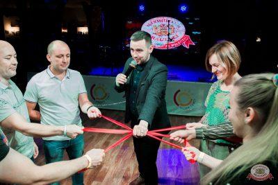 Вечеринка «Холостяки и холостячки», 2 августа 2019 - Ресторан «Максимилианс» Уфа - 15