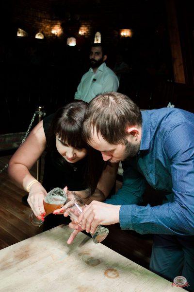 Вечеринка «Холостяки и холостячки», 2 августа 2019 - Ресторан «Максимилианс» Уфа - 20