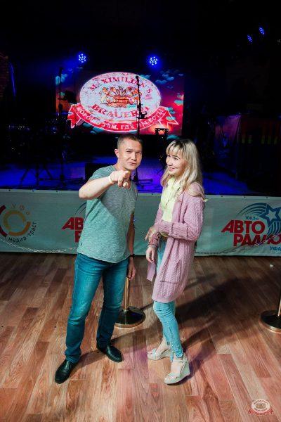 Вечеринка «Холостяки и холостячки», 2 августа 2019 - Ресторан «Максимилианс» Уфа - 24