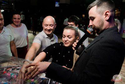 Вечеринка «Холостяки и холостячки», 2 августа 2019 - Ресторан «Максимилианс» Уфа - 26